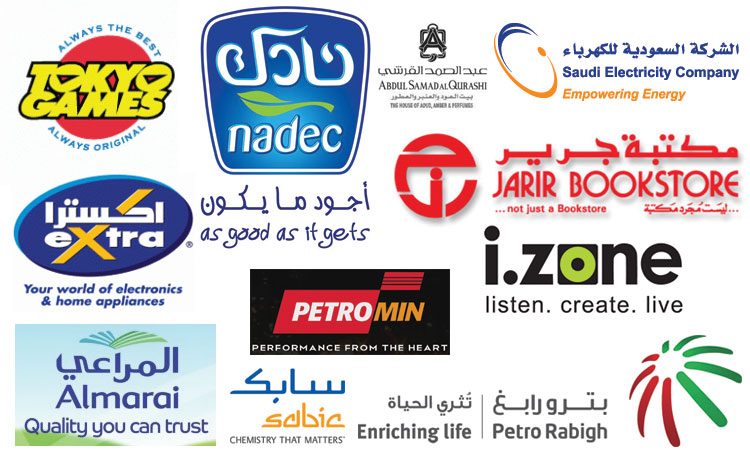 branding choosing company name logo slogan essay Tagline or slogan is an ending line and often repeated phrase associated with an individual, organization, or commercial productthe tagline has a high importance in the brandingit creatively increases the awareness and image of the specific brandit's visually created by the advertisers to express its branda slogan conveys the most attribute of product.