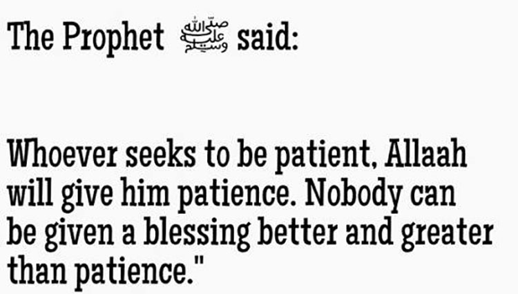 hadith-the-blessing-of-patience