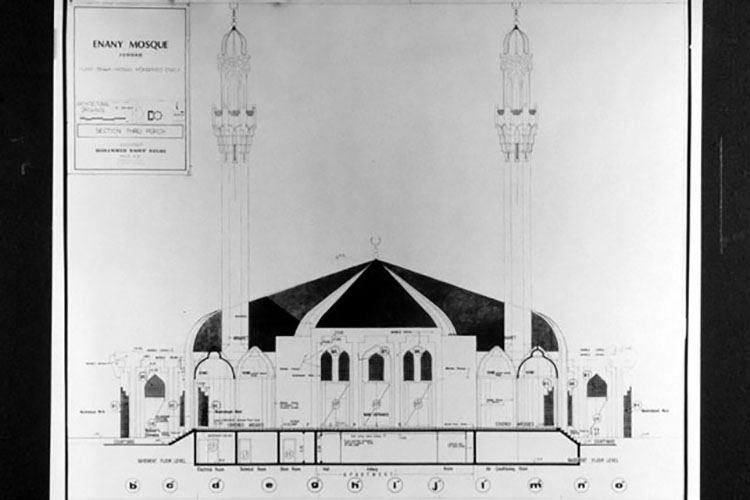 dome mosque
