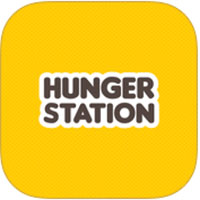 hunger-station