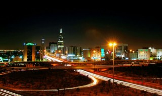 Riyadh after dark