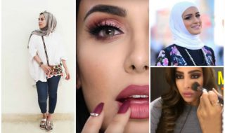 Powerful Arab Fashion & Beauty Bloggers