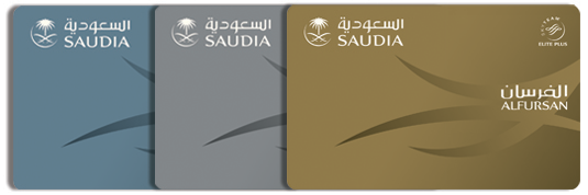 Photo Credit: saudiairlines.com
