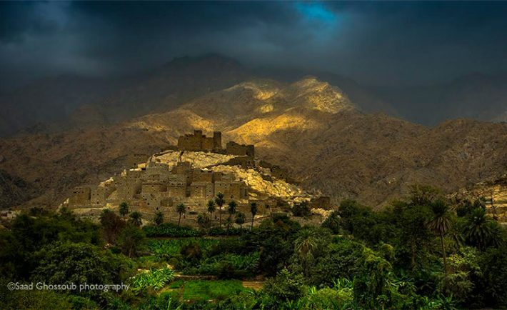 Zee Ain Village in Al Baha Region