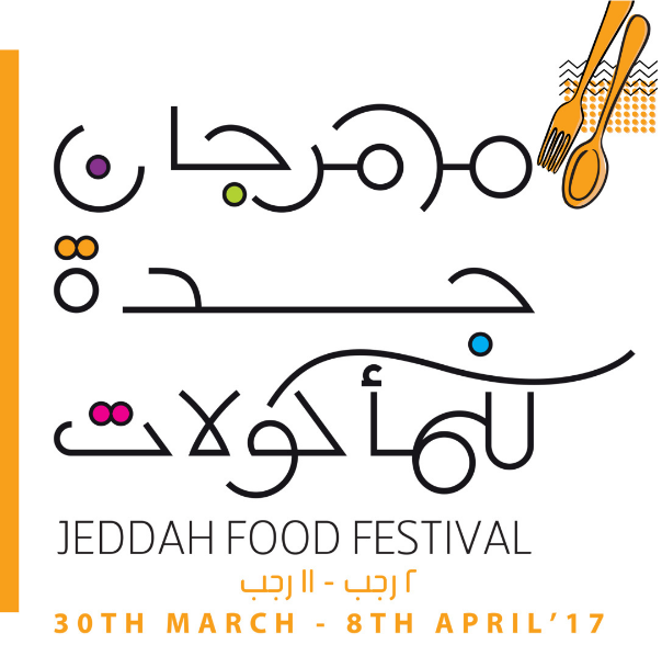 Upcoming events jeddah food festival destination ksa for Art cuisine jeddah