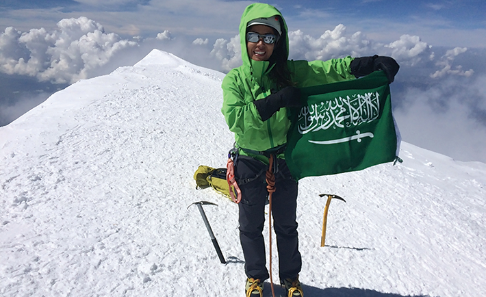 Gahtani on the summit of Mont Blanc.