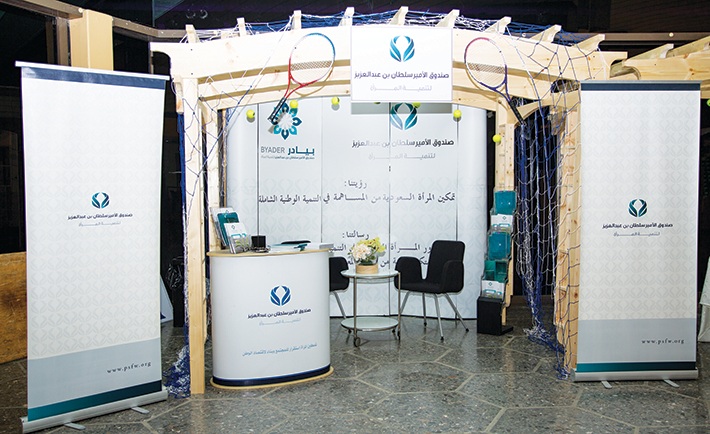 wowevent_khobar_2017_aa-4