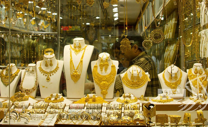 A Guide To Buying Gold In Saudi Arabia Destination Ksa