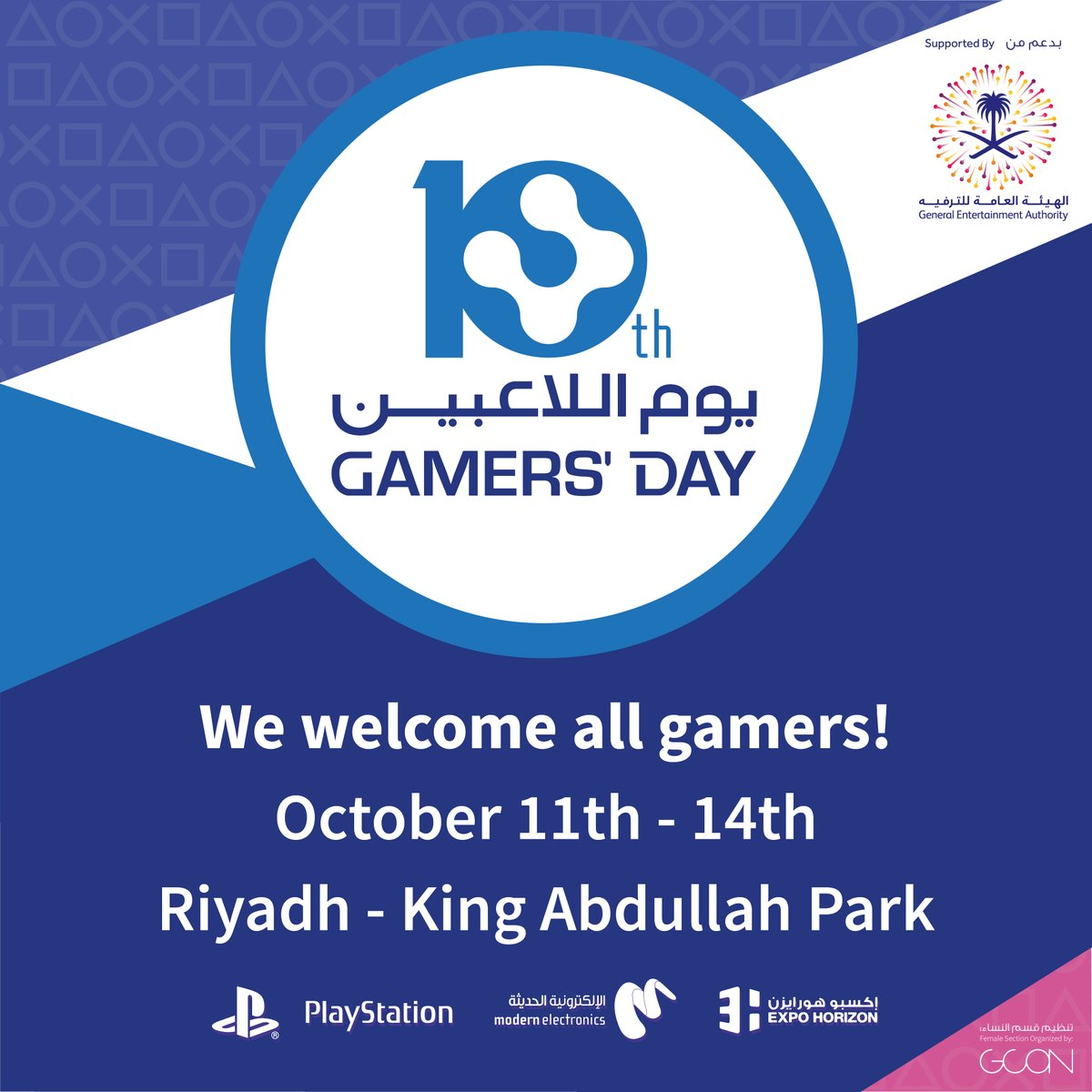 gamers-day