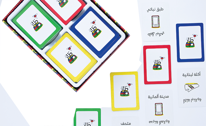 game-cards