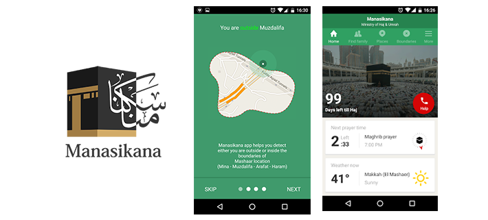 10 Useful Saudi Government Apps You Need On Your Phone