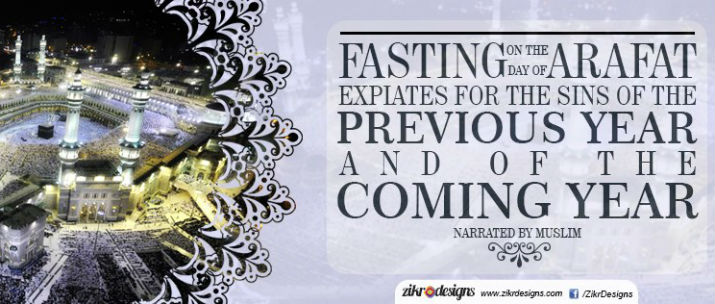 sunnah-fasting-on-the-day-of-arafat