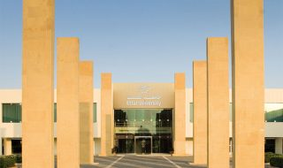 effat_university_destinationksa-com