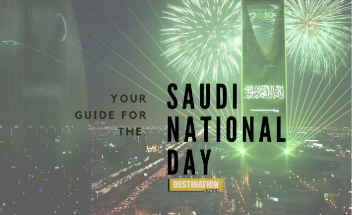 places-to-go-on-the-saudi-national-day-1