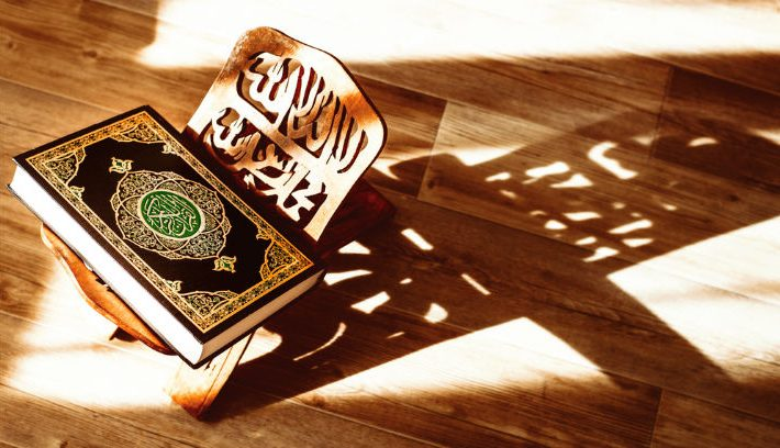the-ultimate-book-what-is-the-quran-and-how-did-it-come-to-prophet-muhammad