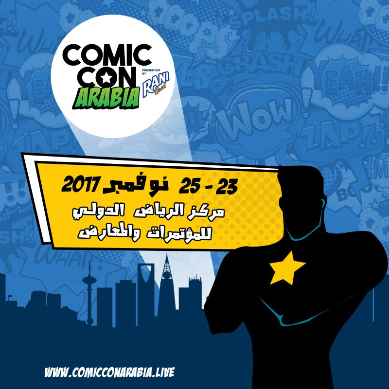 comic-con-riyadh-destination-riyadh