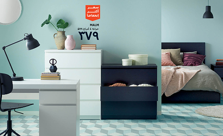 ikea-extracted-images-19