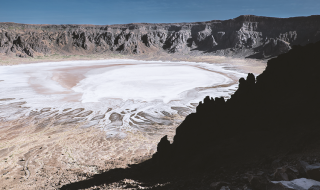 Al Wahbah Crater, a volcanic crater 250 km from Taif, in the western region of Saudi Arabia.
