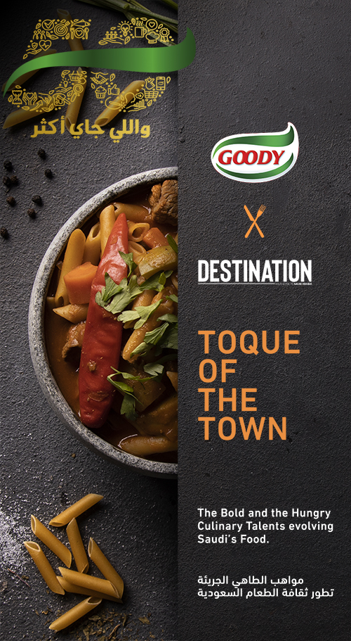 goody-x-destination-section-ttext-copy