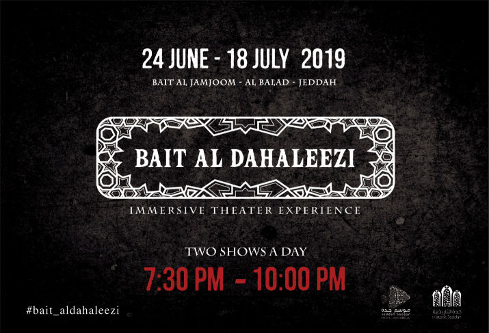 An Immersive Theater Experience at Bait Al Dahaleezi | Destination KSA