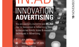 inad-a5-digital-invitation-01