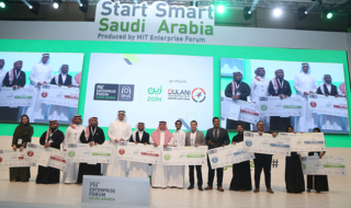 mitef-saudi-award-ceremony-release-group-photo-copy