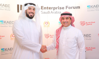 king-abdullah-economic-city-hosts-the-mitef-saudi-startup-competition-this-year_2-copy