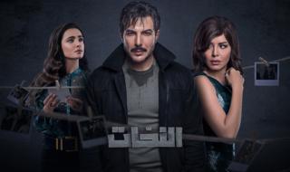al-nahat-poster-copy