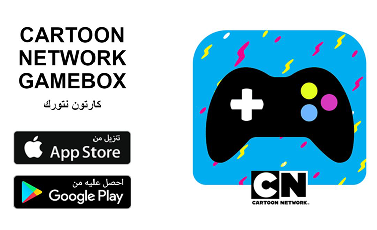 Cartoon Network Launches Gamebox A Free App To Keep Kids At Home Entertained Destination Ksa