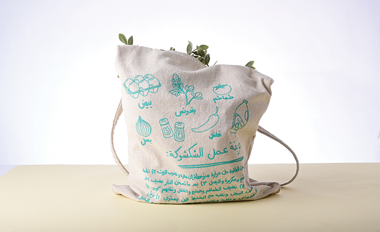 Avoid keeping plastic afloat, get yourself a tote and keep the earth clean with reusable products.