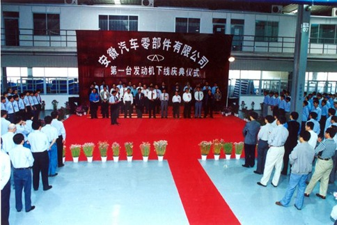 The First Engine of Chery Rolling off the Production Line on May 18, 1999